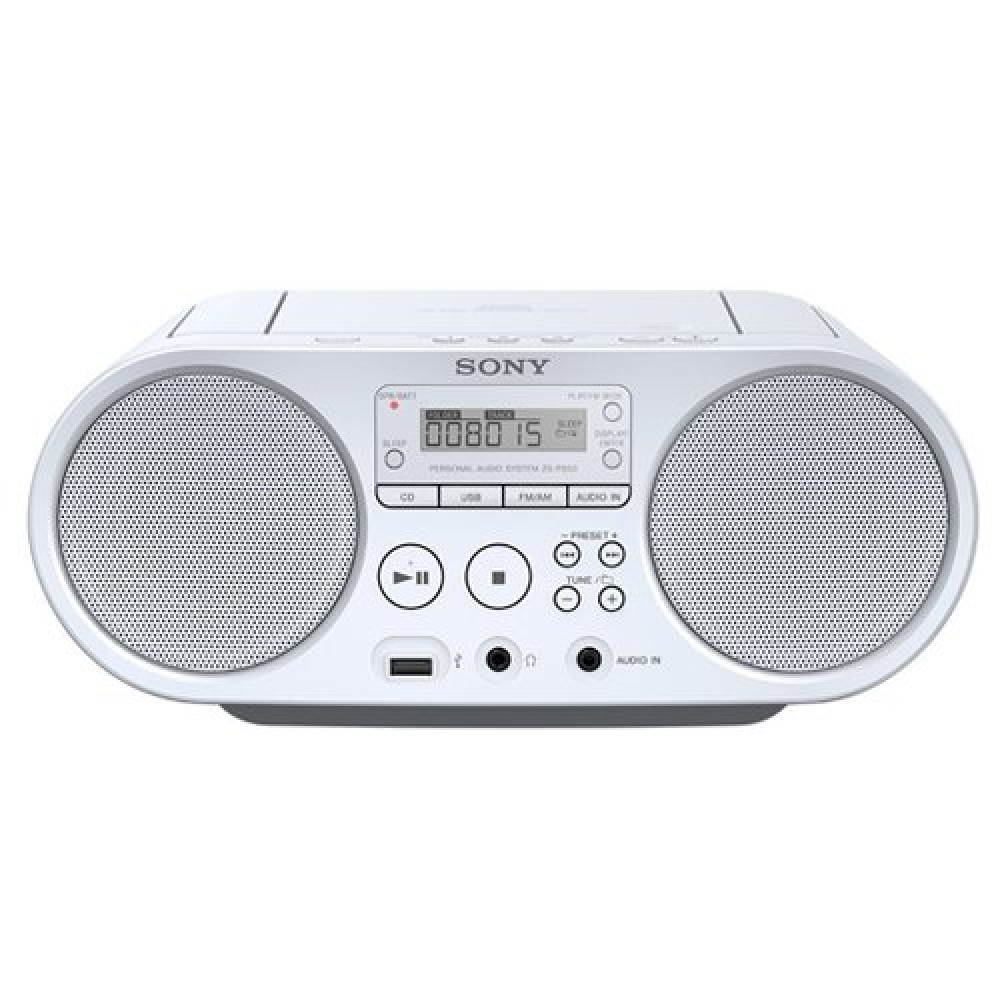 Sony ZSPS50W.CED Silver