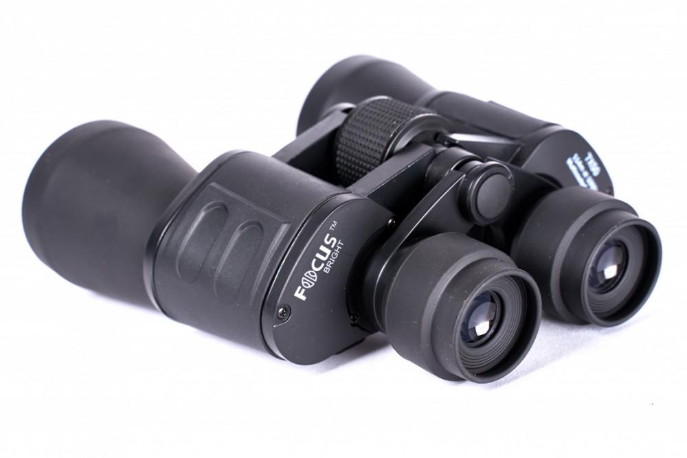 Focus BRIGHT 7X50