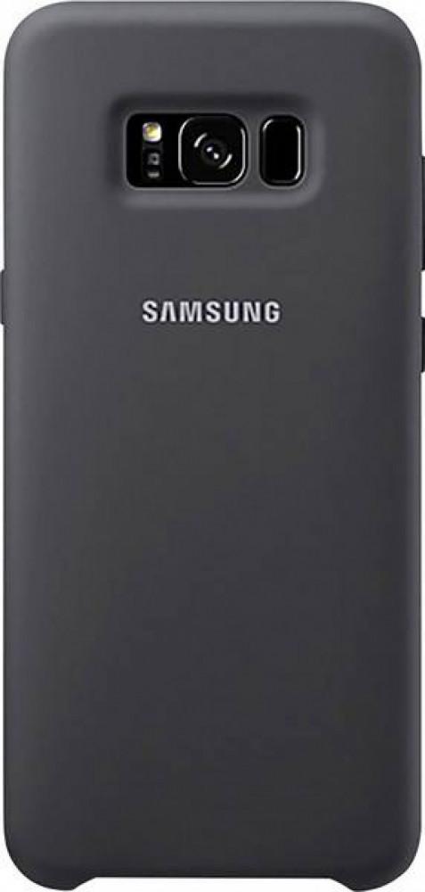 Samsung Silicone Cover För Galaxy S8+ Grå